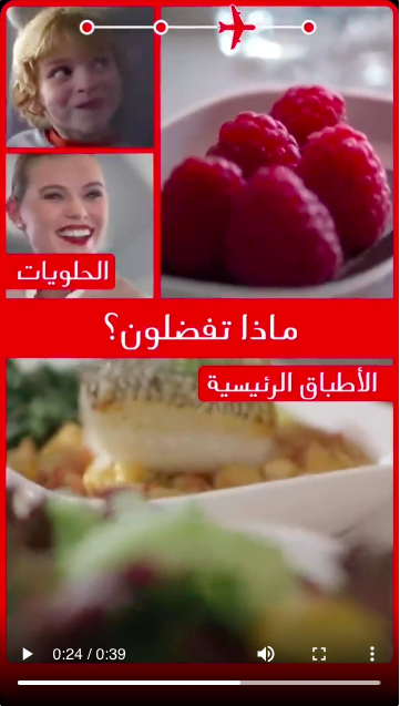 Emirates-airlines-snapchat-campaign